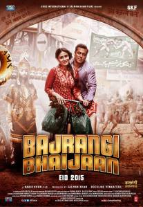 And here I thought that Bajrangi Bhaijaan was all about a lost little girl